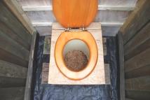 compost_toilet